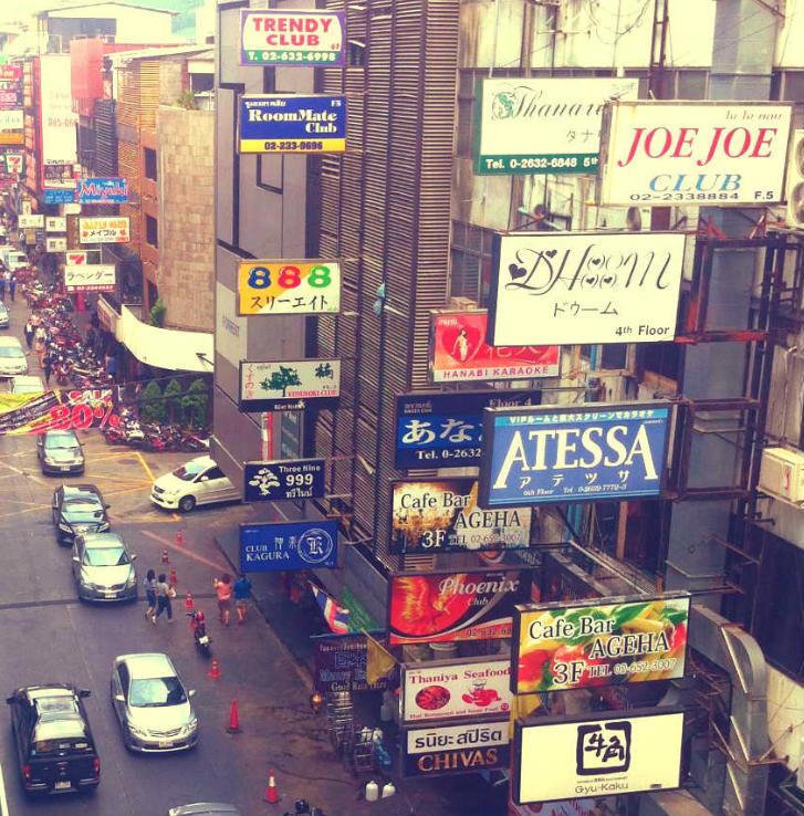 Bangkok Soi